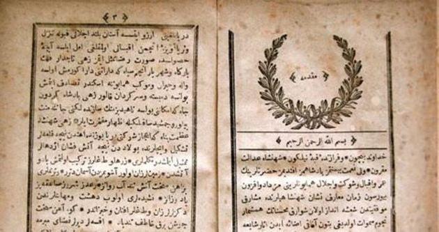 'Osmanlıca zor ve karışık değil'