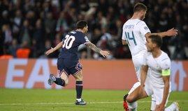 Lionel Messi, PSG'de siftah yaptı!