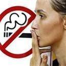 New York belediyesinin aldığı bir kararla kadınların toplum içinde sigara içmeleri yasaklandı