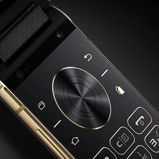 Samsung'un üst seviye kapaklı akıllı telefonu ortaya çıktı!