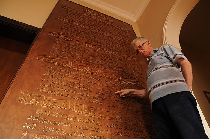 Ahşaptan Arapça harfler ile Yasin suresini yazdı