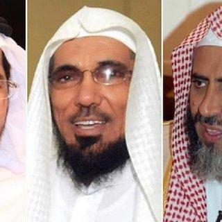 Fas'tan Suudi Arabistan'a idam tepkisi