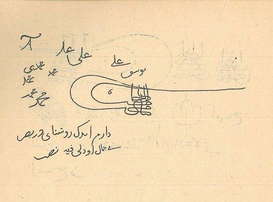 Bu resimleri Fatih Sultan Mehmet çizdi