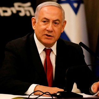 Netanyahu af talep ediyor