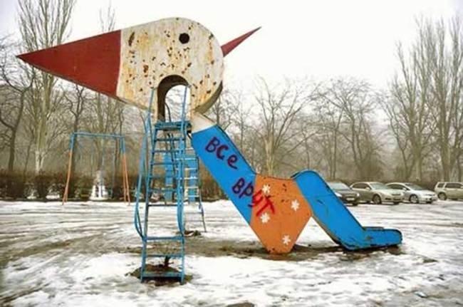 Parkların korkunç oyuncakları