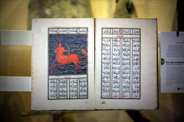 Gazze'de İslami el yazma eserler sergisi
