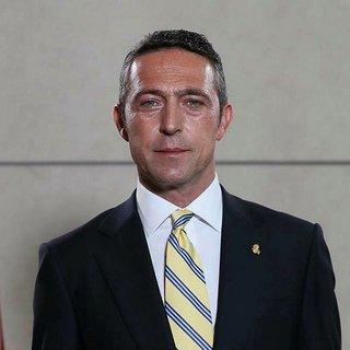 Gurbetteki vatandaşlarımızın Fenerbahçe'nin yanında olacaklarını biliyorum