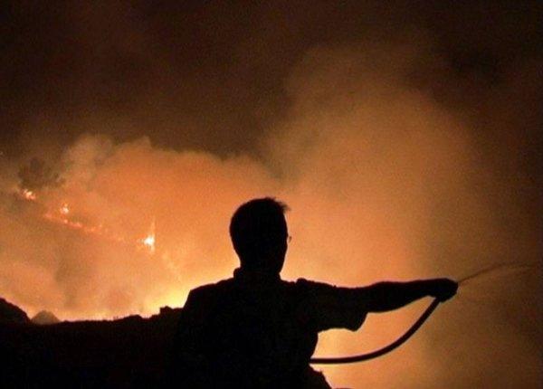 Atatürk baraj yangını