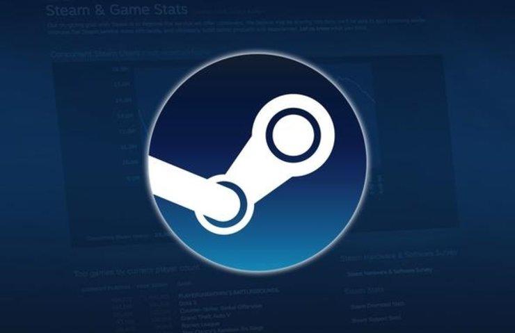 Steam'in yeni güncellemesi ortaya çıktı