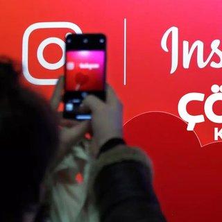 Son dakika haberi: Instagram çöktü mü? 18 Haziran'da Instagram'a neden girilmiyor?