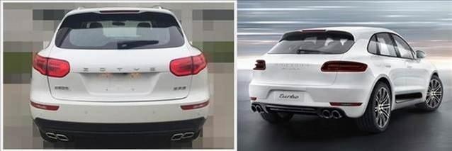 Çin malı Porsche Macan