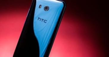 HTC U11 Türkiye'de! İşte özellikleri ve fiyatı