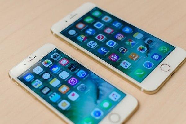 Adını ve soyadını değiştirene bedava iPhone 7