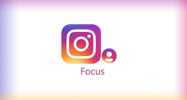 Instagram'a dahili portre modu özelliği geldi!