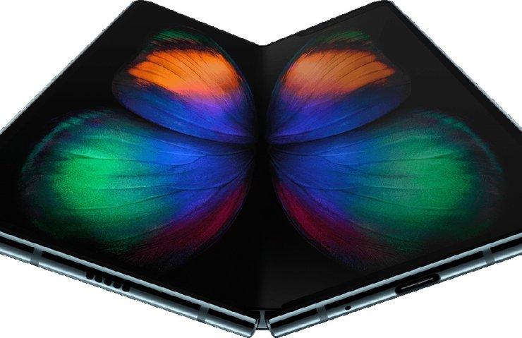 Samsung Galaxy Fold'un sırları ortaya çıktı