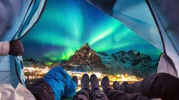 Kutup ışıkları eşliğinde kayak yapabileceğiniz en iyi 5 nokta