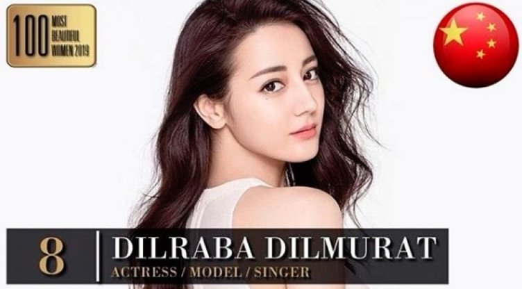 Zirvedeki isim bir Türk! Dünyanın en güzel yüzlü kadınları