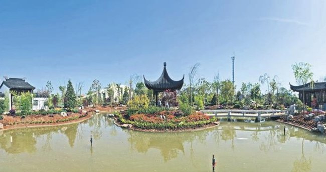 'Çin Bahçesi' Türkiye'ye hediye edildi