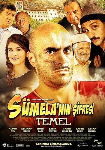 Sümela'nın Şifresi: Temel filminden kareler