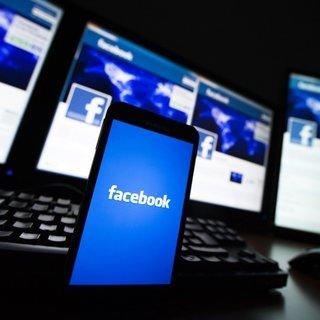 Facebook'a şok: Hakkında soruşturma başlatıldı!