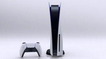 PlayStation 5 PS5 Türkiye çıkış tarihi ve Türkiye fiyatı nedir? PS5'in özellikleri ve oyunları nedir? İşte PS5 hakkında her şey!