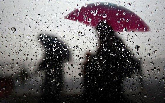 Yurtta 5 günlük  hava durumu (28.04.2016)