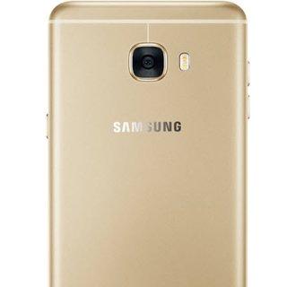 Samsung Galaxy C7'nin Android 7.0 Nougat güncellemesi çıktı