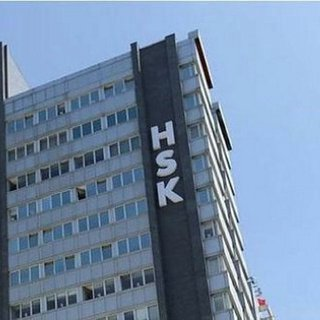 Son dakika: HSK: Görevdeki hakim ve savcılar hakkındaki FETÖ ihbarları titizlikle inceleniyor