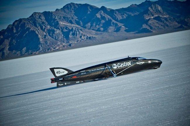 Dünya Kara Hız Rekoru'nu kıracak