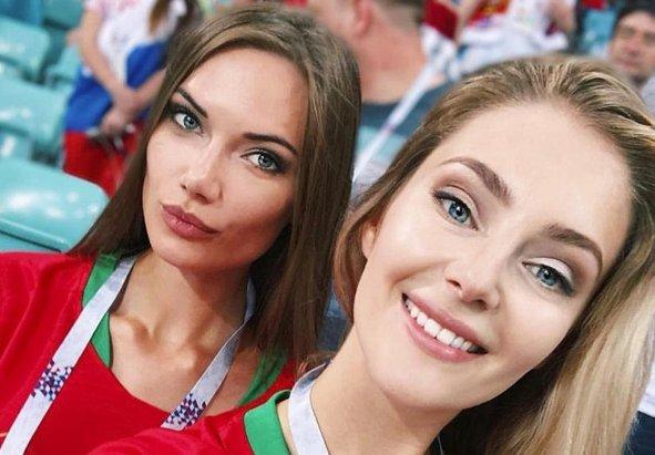 FIFA'dan televizyonlara güzel kadın uyarısı