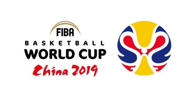 Türkiye'nin rakipleri belli oldu (FIBA 2019 Basketbol Dünya Kupası)