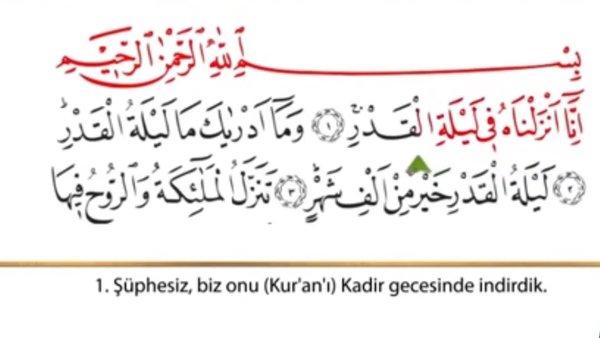 KADİR SURESİ OKUNUŞU - Kadir (Kadr) Suresi Arapça Türkçe Oku, Dinle, Meali, Tefsiri ve Faziletleri
